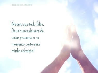 Deus estará sempre presente